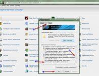 Как скрыть системные папки в windows 7