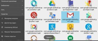 Windows 10 не видит планшет на android - ichudoru com