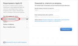 восстановить apple id по серийному номеру
