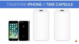 Резервное копирование iPhone на time capsule