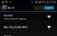 Постоянное получение ip адреса на android