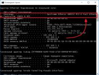 Проверка сетевой карты через командную строку