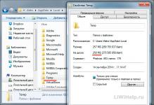 Как почистить папку темп windows 7