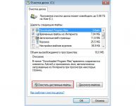 Как почистить планшет от ненужных файлов
