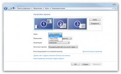 Как обновить драйвер монитора на windows 7