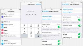 Как отключить управление голосом на iPhone 5s