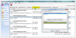 Как удалить дубликаты файлов автоматически