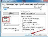 Как правильно архивировать файлы winrar