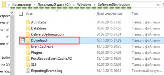 Где хранятся файлы обновлений Windows 7