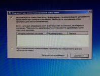 Bootmgr is missing при установке системы