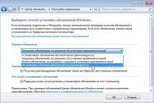 Windows не удается проверить наличие обновлений vista