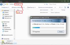 Как заблокировать папку на компьютере windows 10