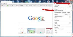 Как восстановить закрепленные вкладки в google chrome