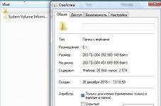 Как отобразить скрытые файлы на флешке