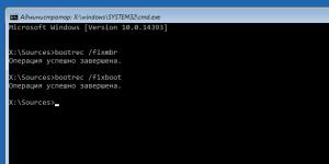 Восстановление загрузчика Windows 10 после linux