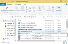 Как создать ftp папку в windows 7