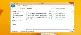 Как восстановить зашифрованные файлы после вируса