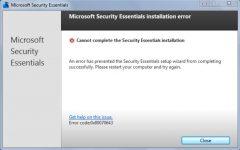 Ошибка 0х80070643 при установке microsoft security essentials