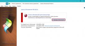 После установки обновлений Windows 7 тормозит