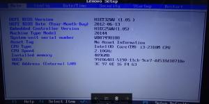 Установка Windows 7 через биос пошаговая инструкция