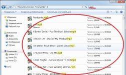 Как посмотреть скаченные файлы на компьютере