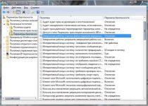 Как почистить виртуальную память компьютера Windows 7