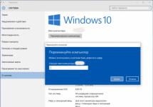 Как переименовать имя компьютера в Windows 10