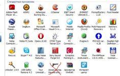 Какие программы необходимо установить на новый компьютер
