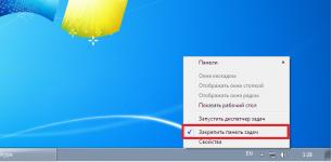Как перенести панель пуск вниз Windows 7