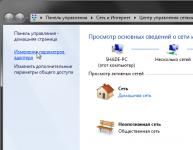Как удалить интернет соединение в Windows 7