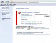 Код 80070422 произошла неизвестная ошибка Windows update