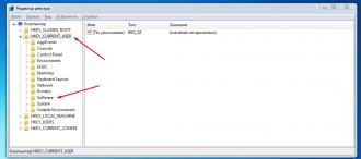 Как зайти в редактор реестра Windows 7