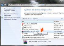 Как узнать что грузит процессор Windows 7