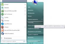 Как отключить ненужные приложения в Windows 7