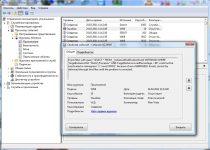 Ошибка WMI код 10 как исправить