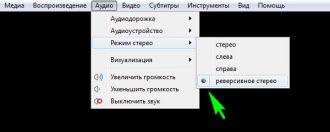 Как поменять каналы звука местами Windows 7