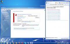 Ошибка центра обновления Windows 8024401b