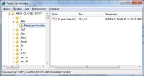 Как удалить значение в реестре Windows 7