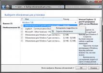 Как удалить IE 11 из Windows 7