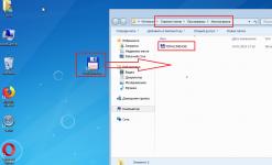 Как добавить скайп в автозагрузку Windows 7