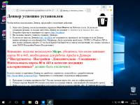 Как запустить денвер на Windows 10