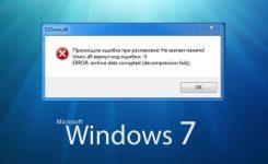 Ошибка на компьютере недостаточно памяти Windows 7