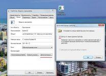 Как закрыть зависшую программу в Windows 7