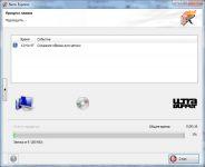 Как сделать копию загрузочного диска Windows 7