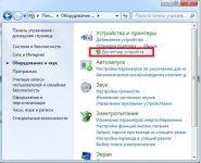 Не определяется веб камера в Windows 7