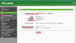 Какой IP адрес у роутера tp link