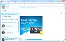 Программы наподобие скайпа для ПК