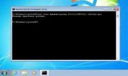 Как включить суперадминистратора в Windows 7