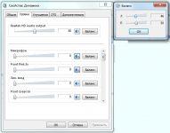 Как настроить баланс наушников на Windows 7