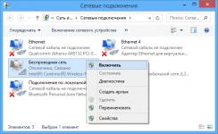 Пропала беспроводная сеть на ноутбуке Windows 7